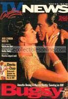 2/4/1995 Casablanca TV News